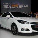 2016 Hyundai Accent Model