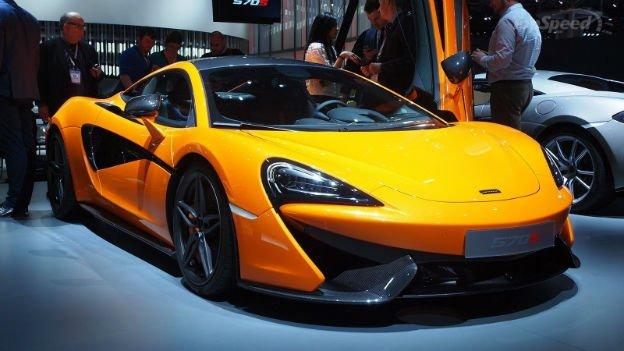 2016 McLaren 570S Redesign