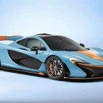 2016 McLaren 650S (Cyan Color)