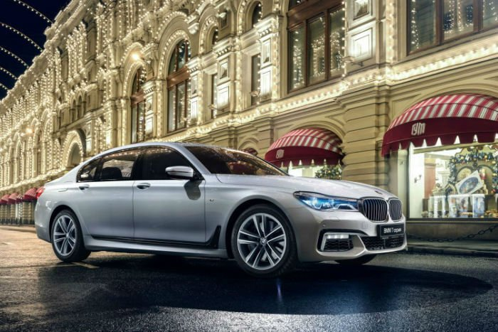 2017 BMW 7 Series Coupe