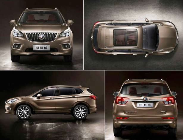 2017 Buick Envision Changes