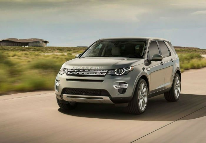 2017 Land Rover Discovery Sport Changes