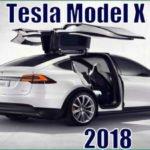 2018 Tesla Model X