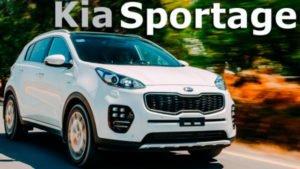 Kia Sportage 2018 Model