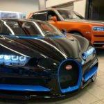 2020 Bugatti Chiron 50 Cent
