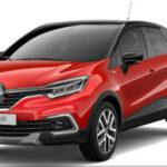 Renault Captur 2020 Red
