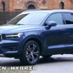 2020 Volvo XC40 Hybrid Blue