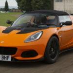 2021 Lotus Elise Model