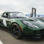 Lotus Elise Modified