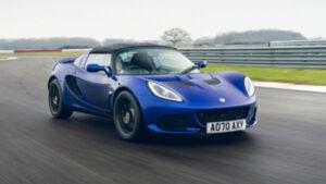 Lotus 2022 Elise
