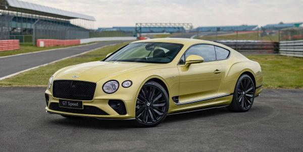 2022 Bentley Continental GT V8