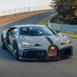 2022 Bugatti Chiron SS