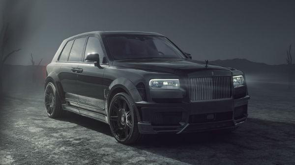 2022 Rolls-Royce Cullinan Black Badge